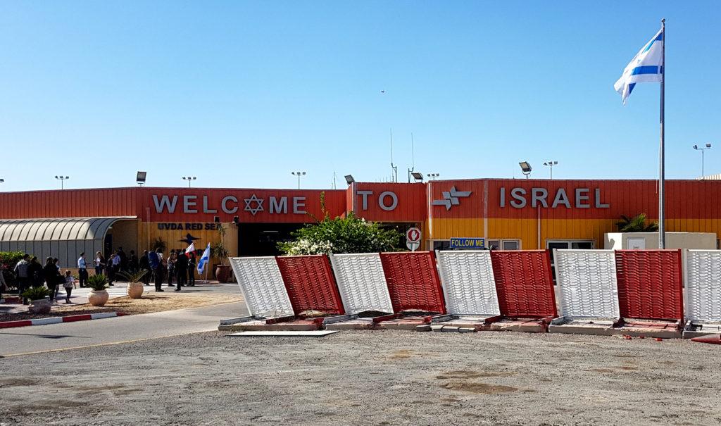 Eilat - praktyczne wskazówki