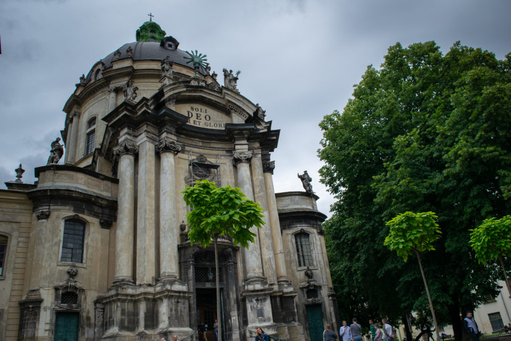 Katedra Dominikańska we Lwowie