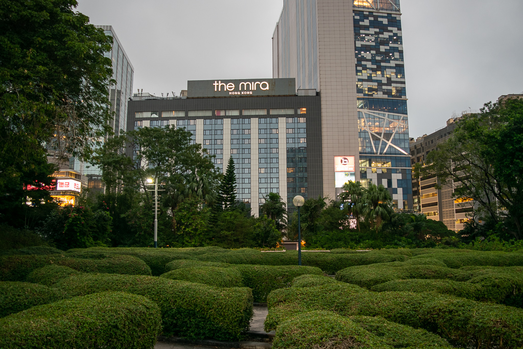 Kowloon Park Hongkong